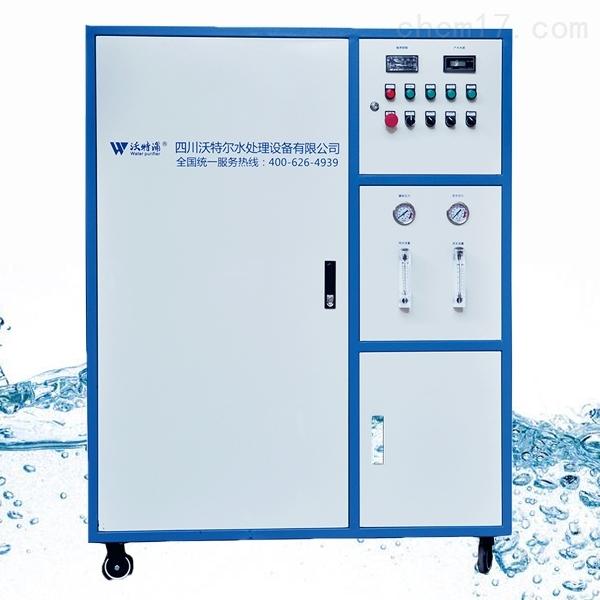 中央供水系统
