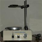 78-1加熱磁力攪拌器