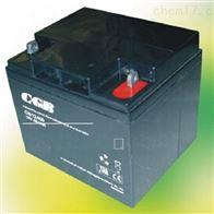 12V40AHCGB长光蓄电池CB12400精品销售