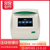 T100Bio-Rad伯乐梯度PCR仪