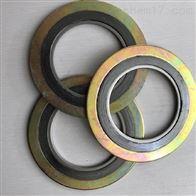 带定位环金属缠绕垫片