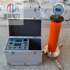 承试类仪器60KV高频直流高压发生器