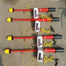 SUTEGND-220KV数显高压验电器