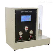 预氧化丝氧指数测试仪