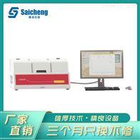GPT-303阻隔材料透气性测试仪 压差法气体渗透仪