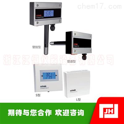 ROTRONIC罗卓尼克HF1温湿度变送传感器