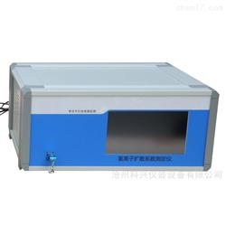RCM-DTL型多功能氯离子测定仪