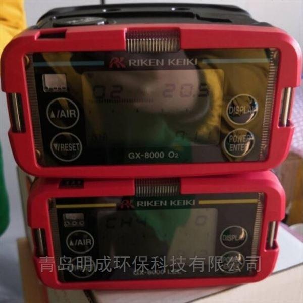 原装进口日本理研 GX-8000可燃气体检测仪