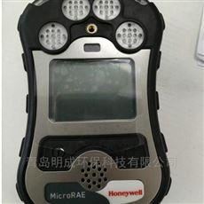PGM-2680 MicroRAE便携式无线四气体检测仪