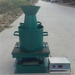 VBR-II型混凝土维勃稠度仪使用说明书