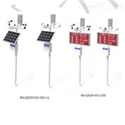 RS-QXZM高级版气象站