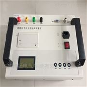 大地网接地电阻测试仪承装修试类