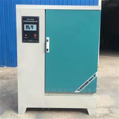 YH-40B型混凝土搅拌站仪器—混凝土标准养护箱