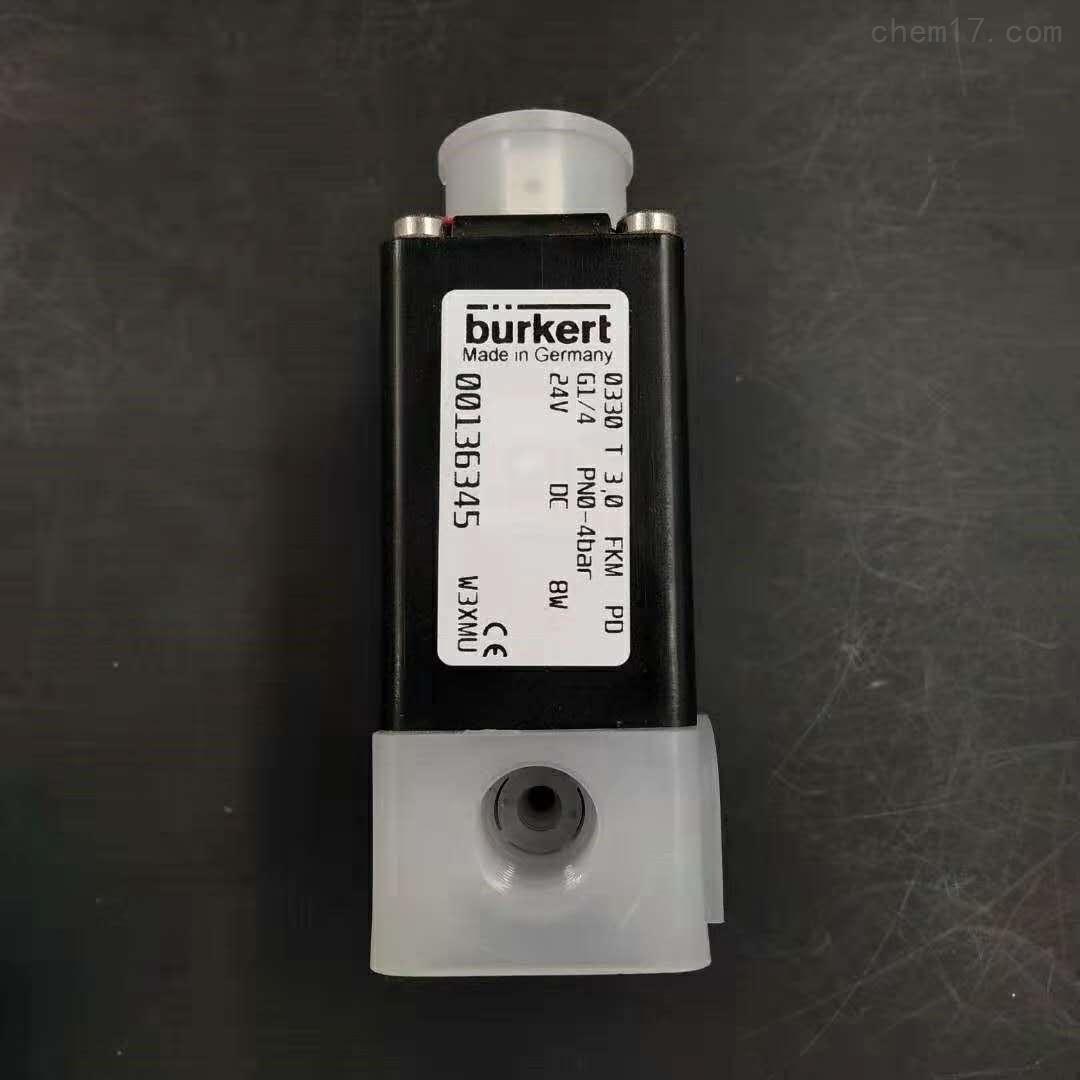 德国BURKERT电枢阀原装正品