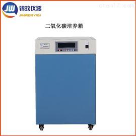 HH.CP-E-Ⅱ二氧化碳培养箱 进口红外传感器