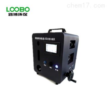 LB-2080J综合压力流量校准仪自产