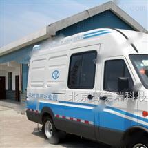 JMR-1079移动检测车