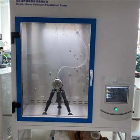 LB-3322抗血液携带病原体穿透性测试仪防户服适用