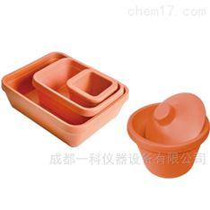 4L圓冰桶(帶蓋)