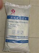 厂家供应预糊化淀粉工业淀粉 高粘制香胶粉