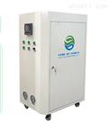 ZHQY-D实验室-酸碱PH调节加药/设备废水设备系统