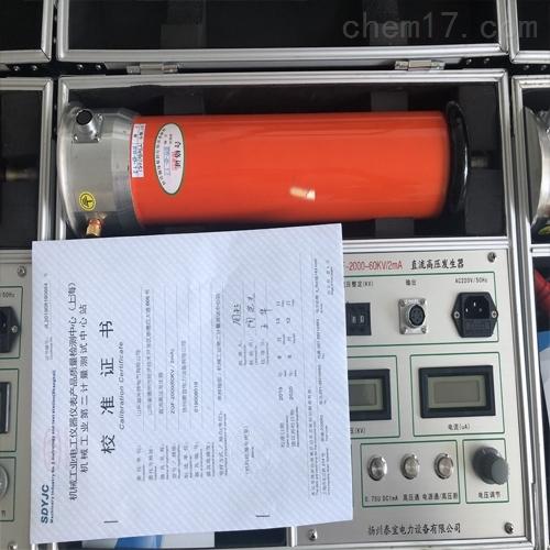 200KV/2mA直流高压发生器规格
