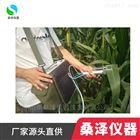 ZH-5172植物呼吸测定仪 叶片呼吸速率分析仪