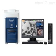 Hitachi日立高新新型台式扫描电镜TM4000