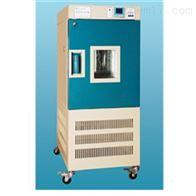 GDH-2050B上海精宏高低溫試驗箱