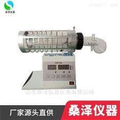 玻璃干燥仪 微量样品分馏干燥器