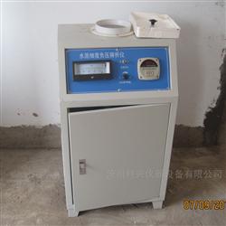 FYS-150型水泥厂试验用负压筛析仪