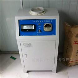 FYS-150型混凝土搅拌站仪器—水泥细度负压筛析仪