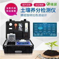 FT-GT4粪污养分检测设备