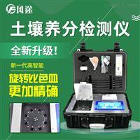 FT-GT4粪污养分检测仪