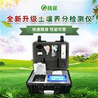 FT-GT4粪污养分测定仪