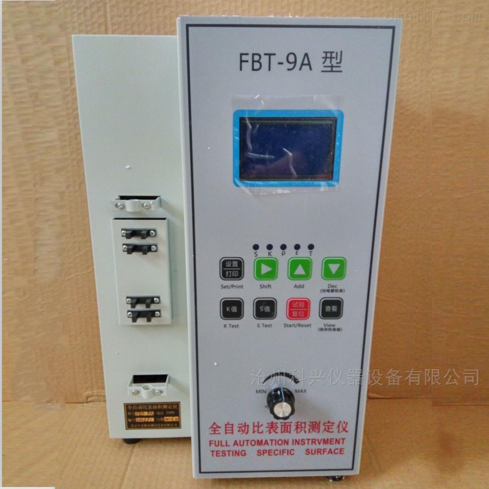 水泥净浆流动度检测_勃氏比表面积测定仪FBT-9型-沧州科兴仪器设备有限公司