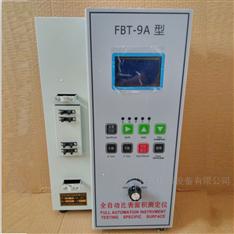 FBT-9型全自動勃氏透氣比表面積儀