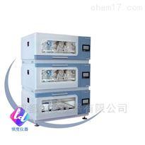 ZQPZ-228G精密組合式光照振蕩培養箱
