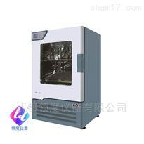 ZHPL-200ZQPL-200立式振蕩培養箱