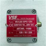 德国VSE流量计VS2GPO12V12A11/3-24VDC