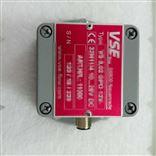 VSE流量计VS0.02GPO12V-10-28VDC