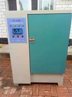 砂浆干缩标准养护箱
