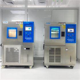 AP-GD深圳高低温试验箱