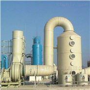工业废气处理设备-技术概述