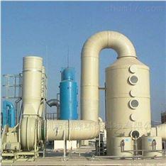 工業廢氣處理設備低溫等離子UV光解工程安裝