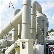 酸碱废气处理设备 废气喷淋塔 空气净化良药