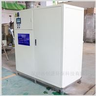 供应深圳罗湖食品检测局实验室废水处理设备