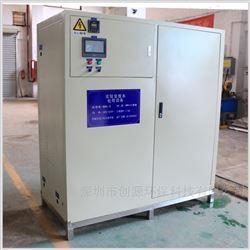 生物实验室器材 生物废水处理设备0.5吨