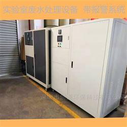 实验室废水处理设备规格型号介绍