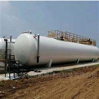 兼氧MBR污水处理设备 智能化控制系统地上式